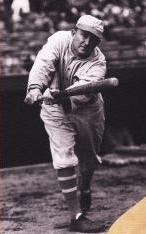 Ty Cobb bunting